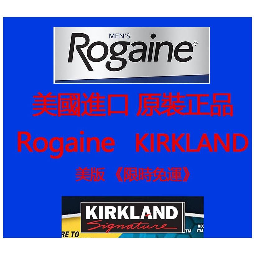 【美国現貨免運】美國好市多代購柯克蘭Kirkland·rogiane落健·科克蘭液體/慕斯一盒6瓶