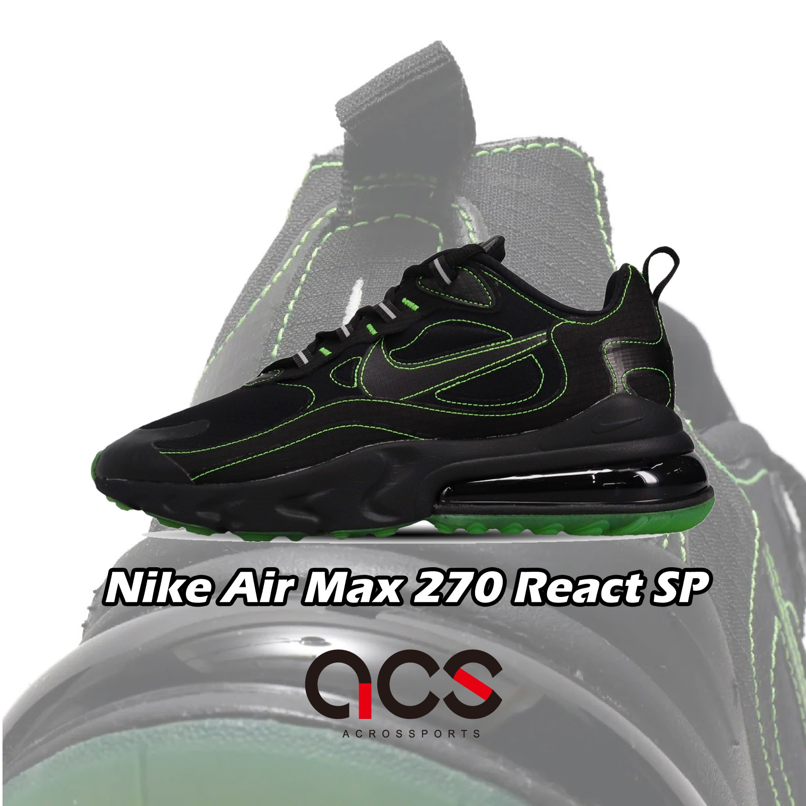 Nike 休閒鞋 Air Max 270 React SP 黑 綠 氣墊 男鞋 女鞋 【ACS】 CQ6549-001