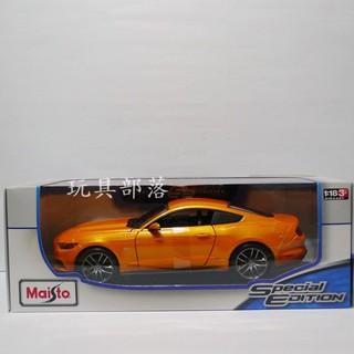 *玩具部落*Maisto 合金 模型車 1:18 1/ 18 超跑 2015 Ford 福特 野馬 GT 橘 特價851元 新北市