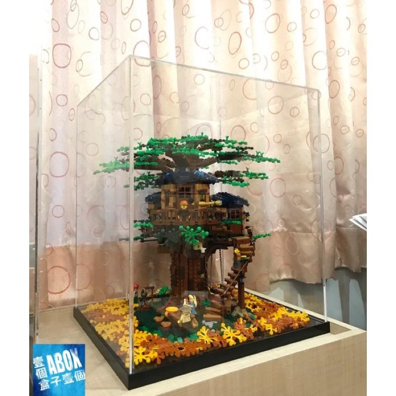【ABOX】 樂高 LEGO 21318 Ideas 系列【樹屋】Tree House專用罩式展示盒
