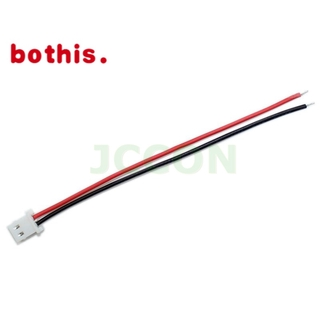 5264端子線2.54mm間距2P單邊母頭接插連接線1007#26單頭鍍錫10CM