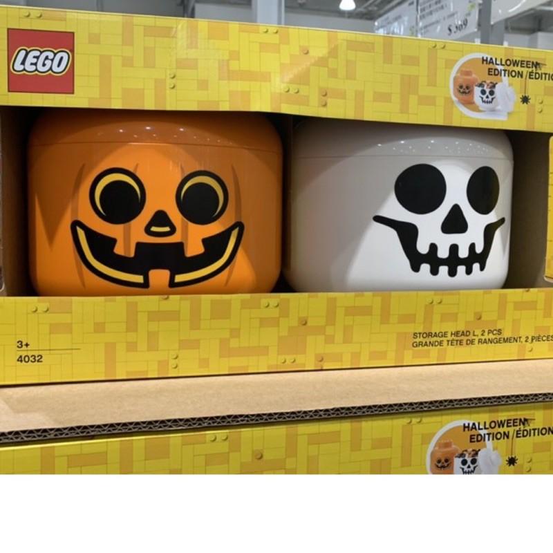 好市多代購*LEGO萬聖節大頭收納組