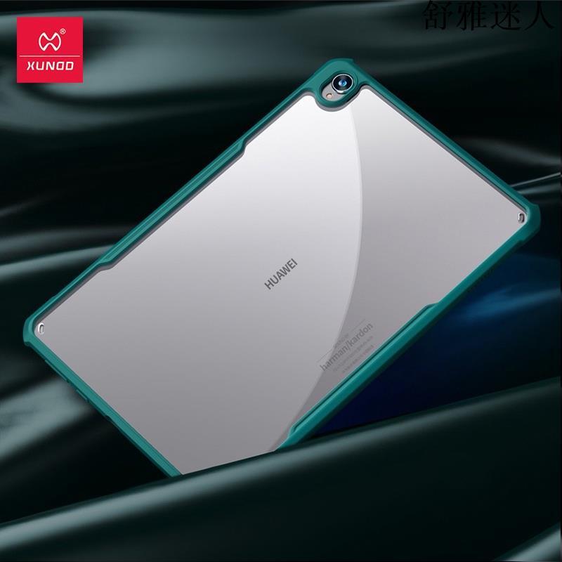 【好看實用】華為 M6 10.8 / Ipad Air 4 平板電腦保護套 Xundd 豪華安全氣囊防震保險槓保護透明後