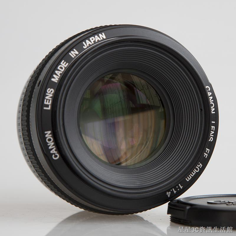 Canon佳能EF 50mm f1.4 USM大光圈人像自動定焦鏡頭二手現貨