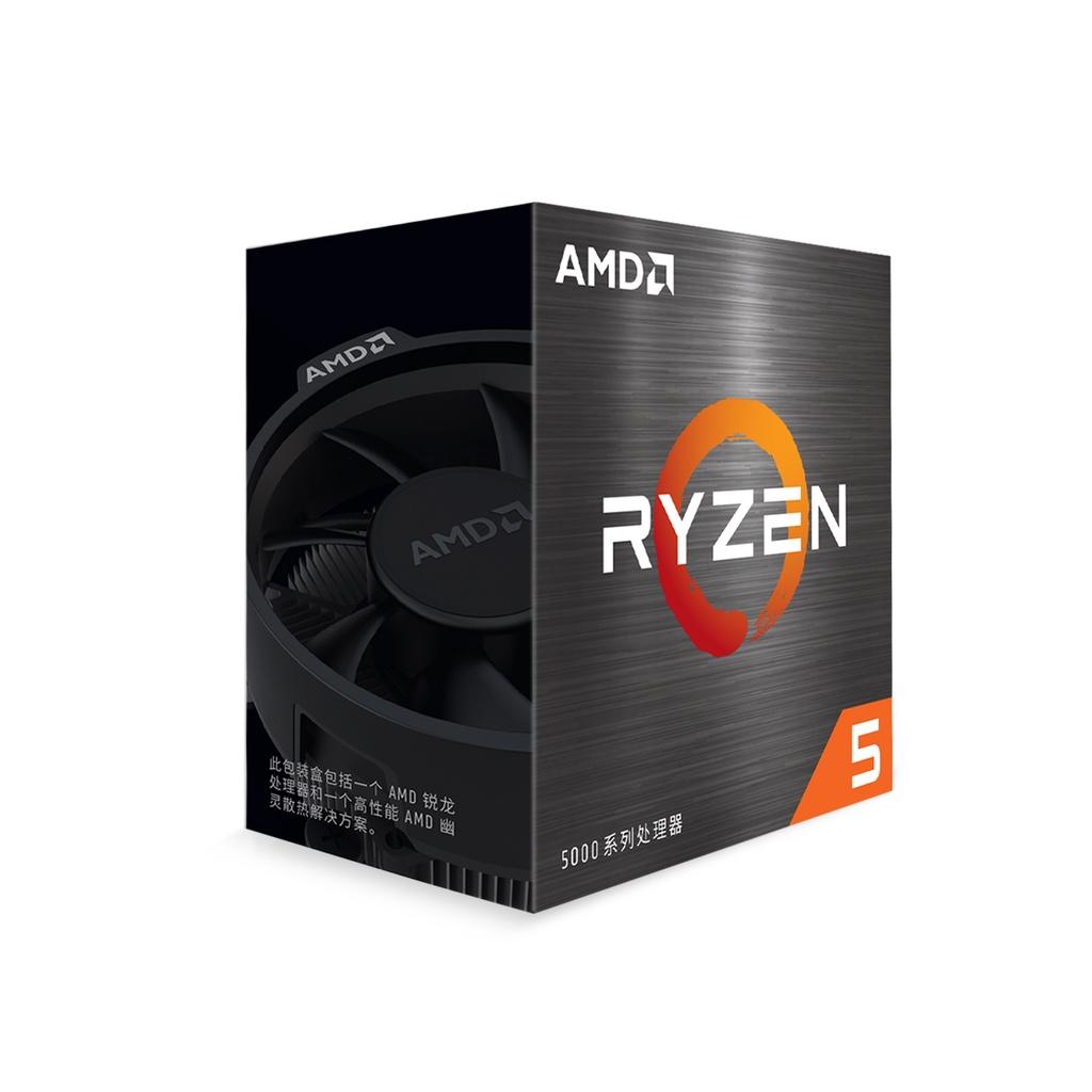 【天貓直送】AMD銳龍5代Ryzen R5 5600X 5600G R7 5700G 5800X R9 5900X 59