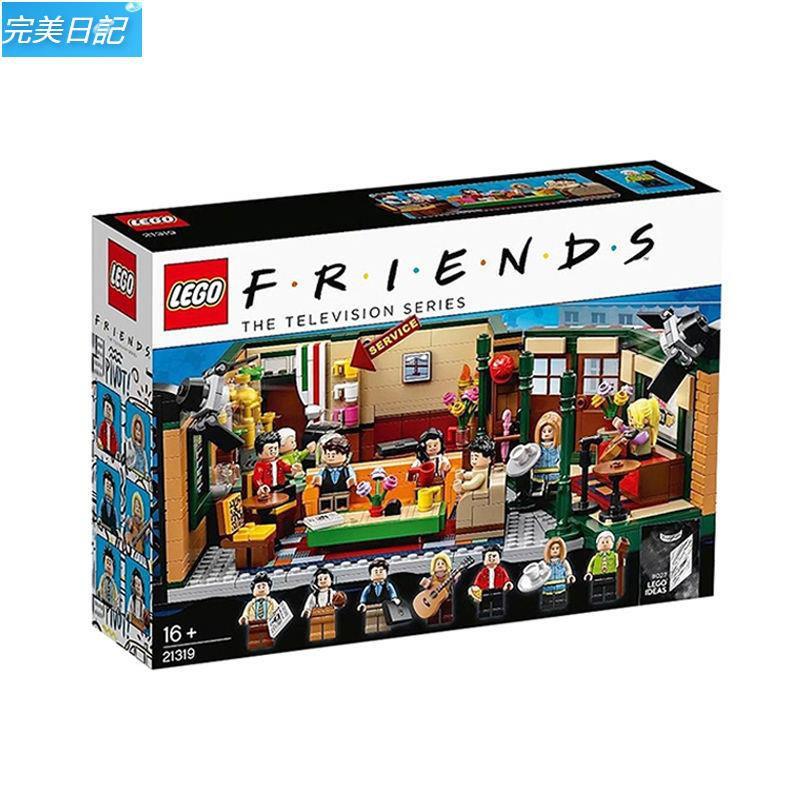 【爆款 現貨】【正版現貨】樂高 LEGO 21319 Friends Central perk❤茉莉優選 【傢居生活】