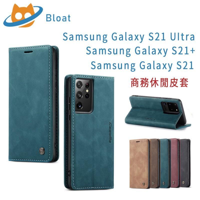 翻蓋皮套 Samsung Galaxy S21 Ultra S21+ 保護殼 防摔 手機皮套 商務休閒保護套 Bloat