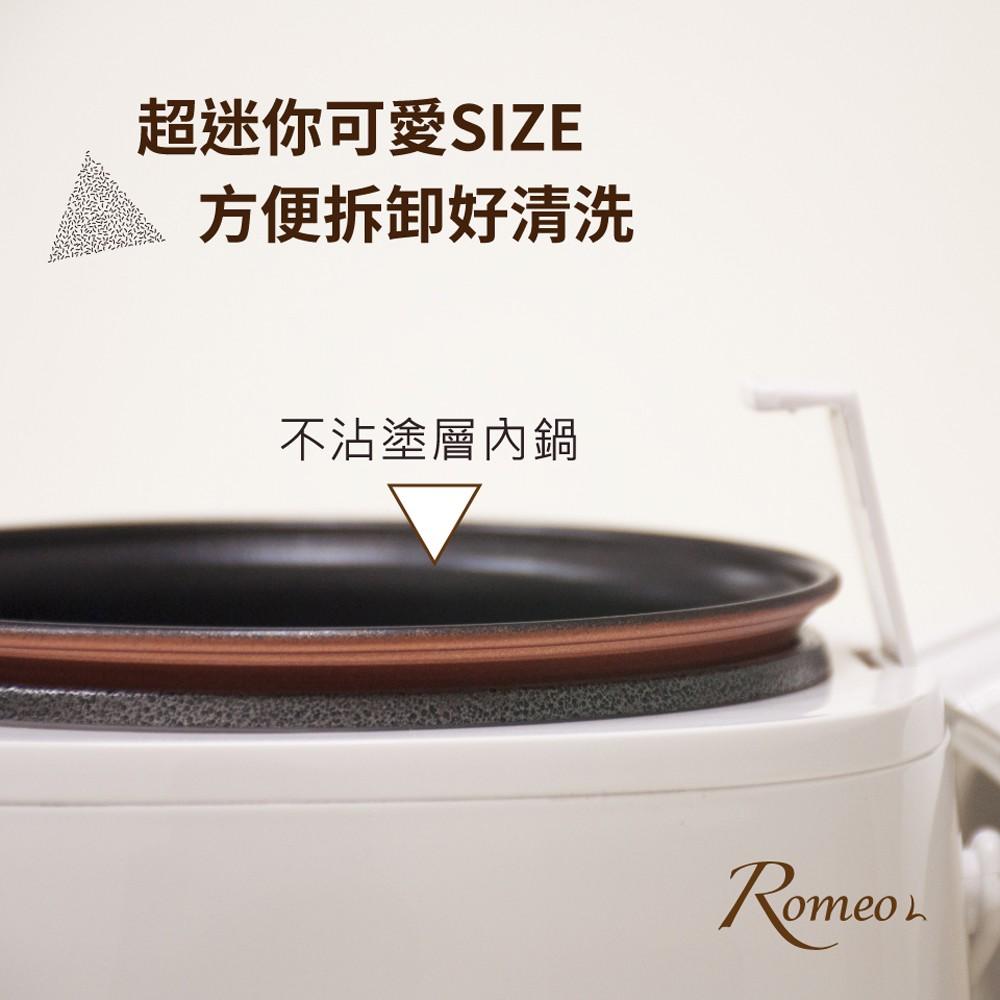 【Romeo 羅蜜歐】 居家神器 微繫廚房多功能微電腦電子鍋 LR-31內鍋