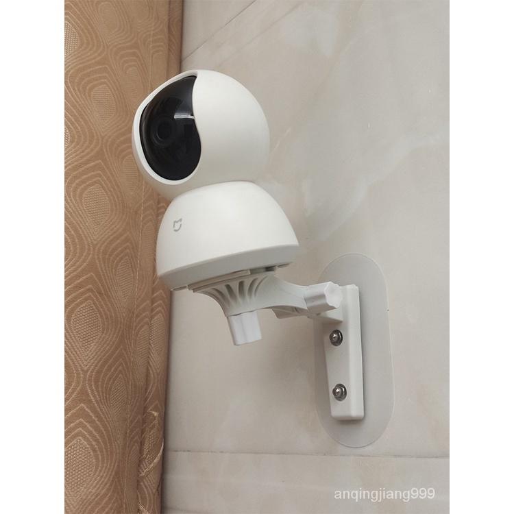 現貨🌟小米米家攝像頭免打孔支架適用雲台版2K攝像機免釘倒吊裝上攝像頭支架 支架 固定架 底座 攝像頭 壁掛架 墻壁支架