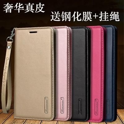 【多款選擇】LG G8 ThinQ手機殼G8ThinQ翻蓋手機皮套lg g8thinq保護套全包真皮