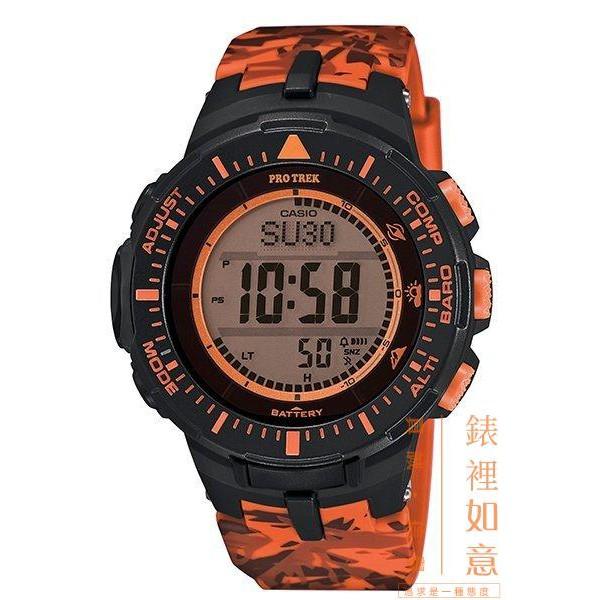 CASIO 卡西歐 PRO TREK PRG-300系列 PRG-300CM-4 登山錶 迷彩