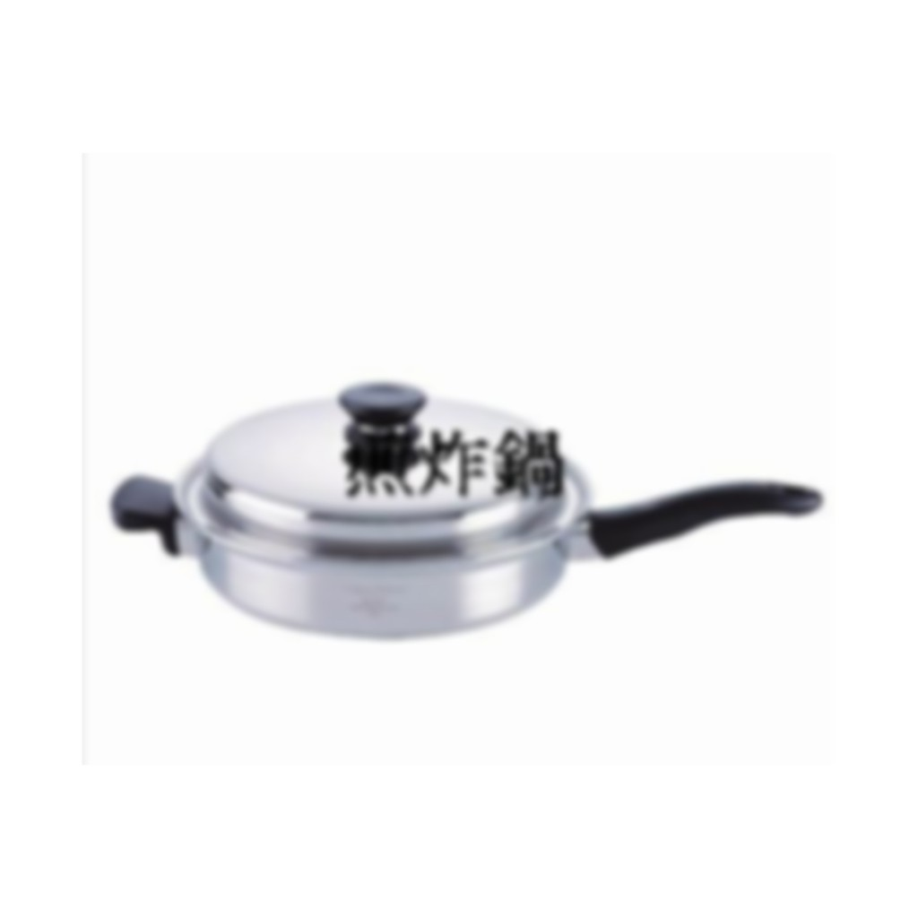 【免運可刷卡】原廠全新 煎炸鍋 Frypan w/lid–3L 安麗 2051