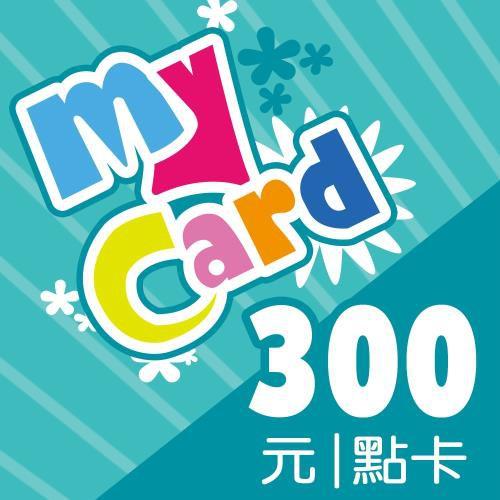 MyCard 300點點數卡 (非代儲)【Gash 台南長期面交94.7折】MyCard 92折