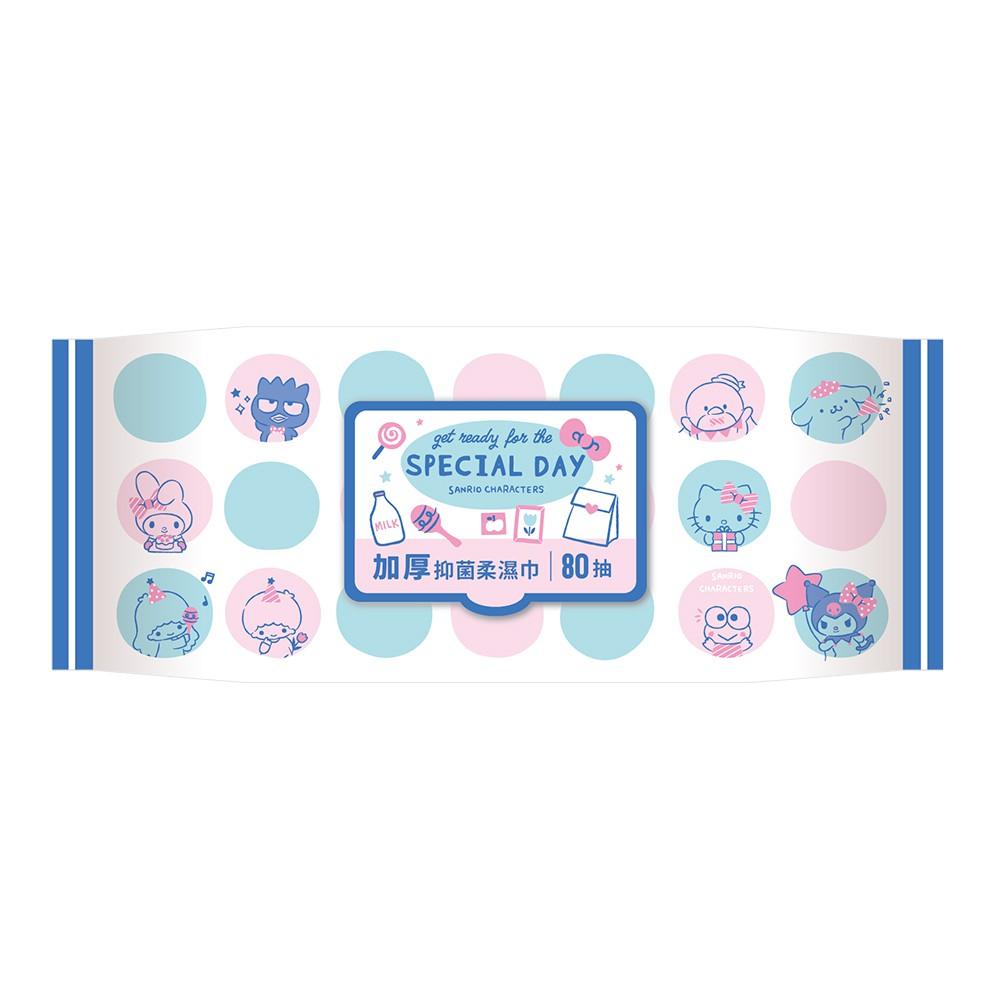 Hello Kitty 三麗鷗好朋友 加厚抑菌有蓋柔濕巾/濕紙巾(加蓋) 80 抽 特選加厚縲縈水針布 質地超柔軟