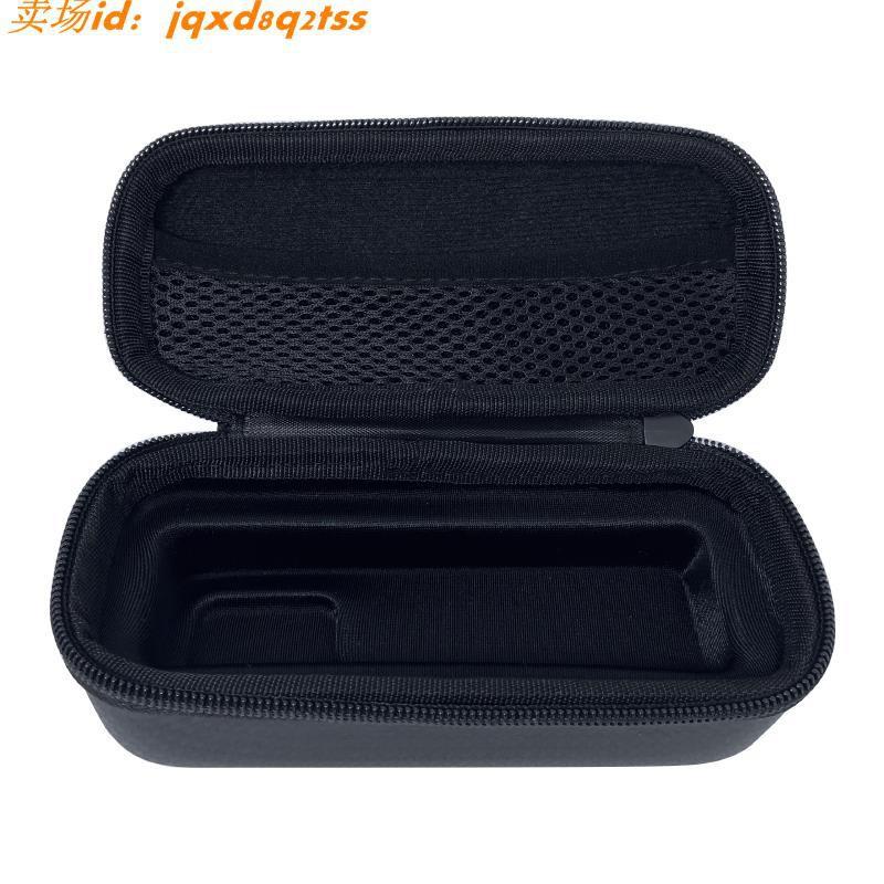 Snoppa Vmate相機收納包大疆Pocket便攜包飛米飛宇口袋云臺收納盒
