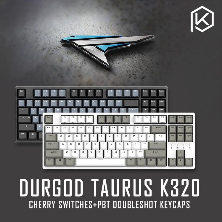 durgod杜伽TAURUS K320機械鍵盤87鍵pbt雙色鍵帽櫻桃青紅黑茶銀軸