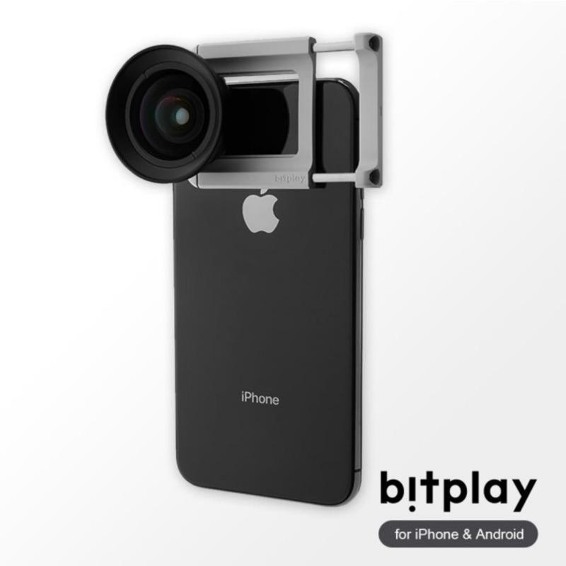 【bitplay】ALLCLIP 通用機身鏡頭夾+HD高階廣角鏡頭 專業玩家組合