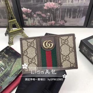 現貨GUCCI卡夾 Ophidia GG Card 名片夾 古馳 短夾 卡包 597617 gucci 卡片夾