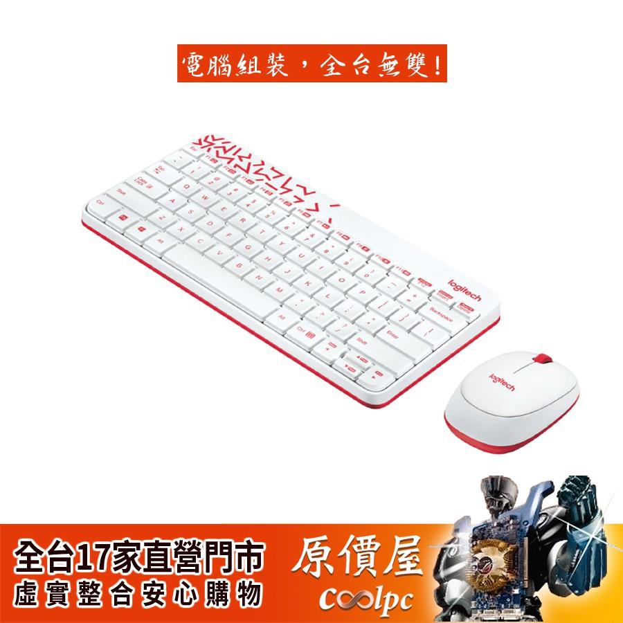 Logitech羅技 MK240 Nano(白) 鍵鼠組/無線/USB介面/超薄設計/三年保固/原價屋
