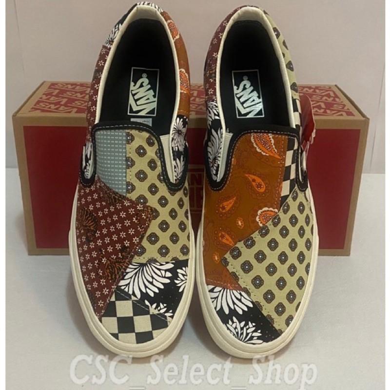 【CSC】 TIGER PATCHWORK CLASSIC SLIP-ON 腰果花 懶人鞋 懶人