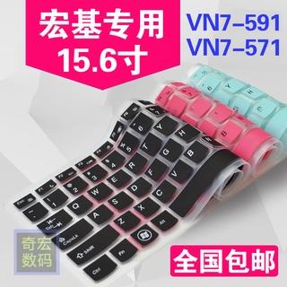 p6oG Acer宏碁VN7-571G/ 591G鍵盤膜V5-552G筆記本電腦573G按鍵保護套墊 臺北市