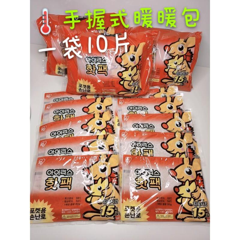 韓國代購iris 袋鼠手握暖暖包 暖暖袋/現貨