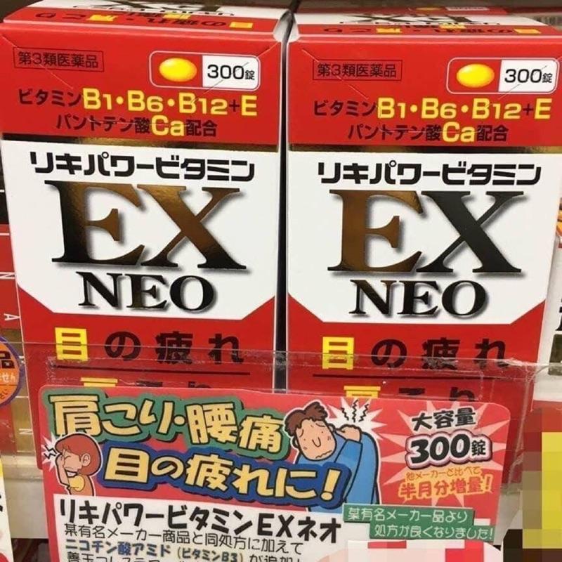 現貨!🇯🇵日本米田合利他命 EX NEO 300錠