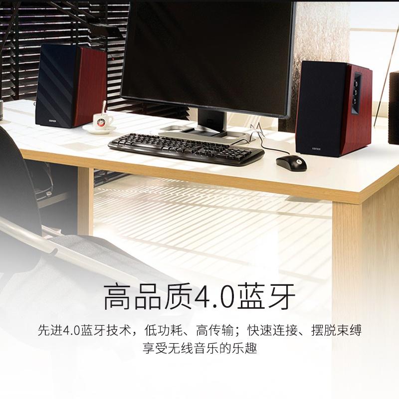▩卐Edifier/漫步者 R1700BT無線藍牙臺式電腦音箱多媒體2.0木質筆記本桌面音響HIFI超重低音炮有源家用喇