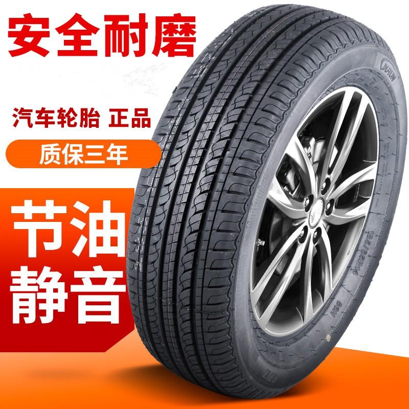 汽車輪胎155 165 175 185 195 205/55 60 65 70R13 14C 15 16