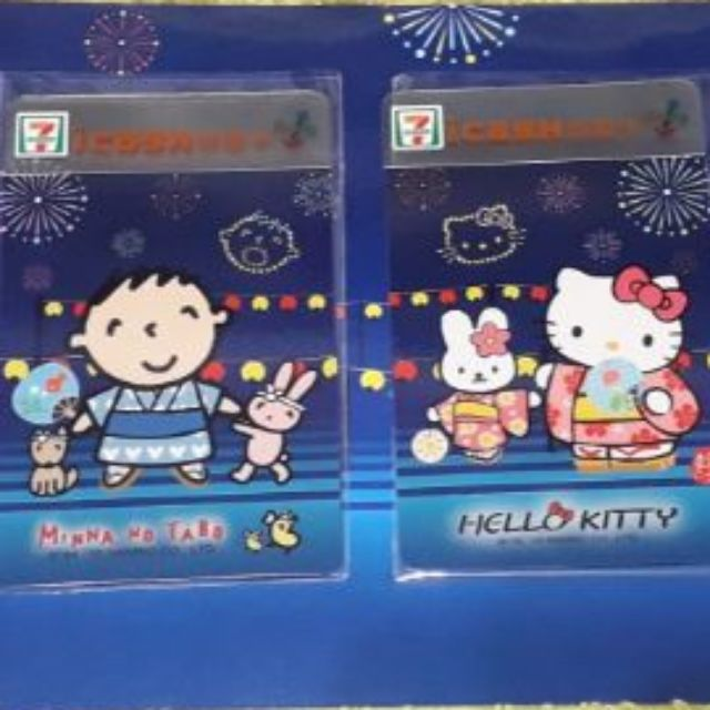 大寶 Hello Kitty夏日祭典 限量 絕版 iCASH悠遊卡 全套兩款