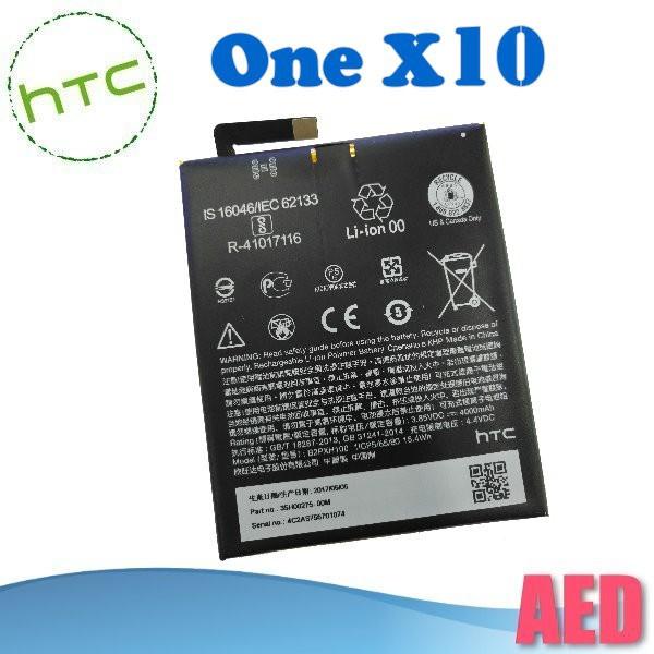 HTC One X10 電池 左排線 手機電池 全新品 ⏪ AED ⏩