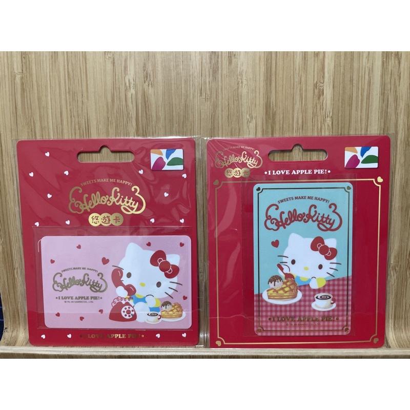 Hello Kitty經典 金邊悠遊卡