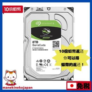 Seagate 希捷 3TB 4TB 6TB 8TB 新梭魚 3.5吋硬碟 HDD 硬碟 行動硬碟 外接硬碟 內接硬碟/  桃園市