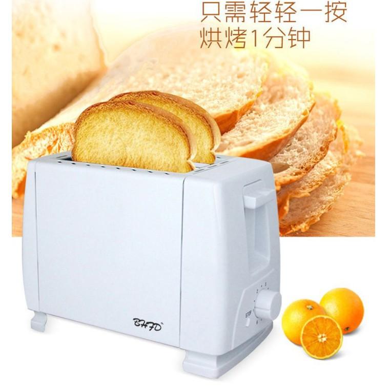 烤麵包機 三明治機 全自動家用烤麵包機多士爐三明治機早餐機多功能家用吐司機110V 早餐機 吐司機