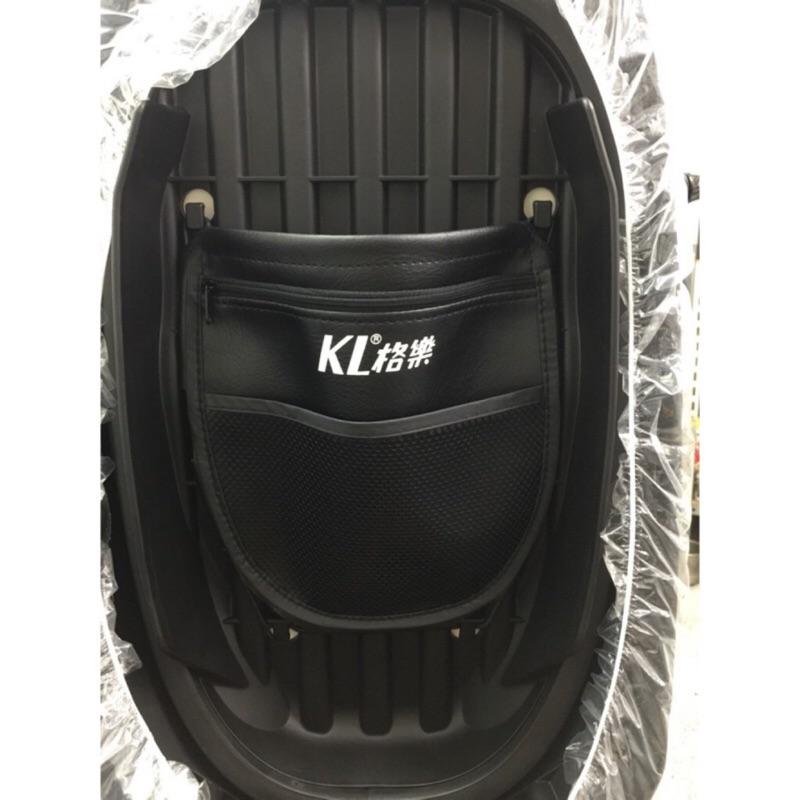 YAMAHA「掛勾款」機車內置物袋-LIMI/JOG SF/JOG SWEET/CUXI/勁豪/RS NEO