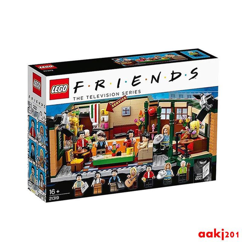 熱銷 正品 樂高 LEGO 21319 老友記 中央公園咖啡館 積木 玩具禮物