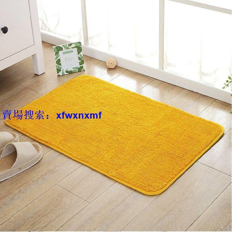 定做純色金黃色風水地墊橙色綠色防滑吸水門墊定制客廳大地毯美式 哆哆百貨
