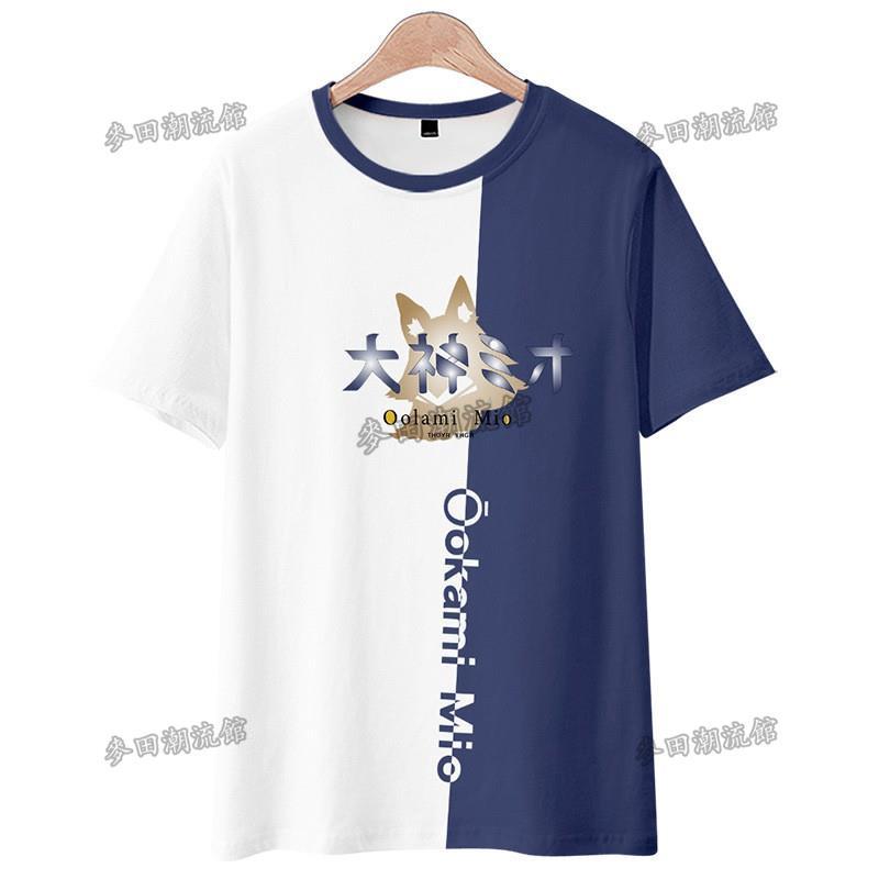 ❦麥田❣虛擬主播vtuber大神澪hololive周邊動漫短袖T恤 日系二次元衣服