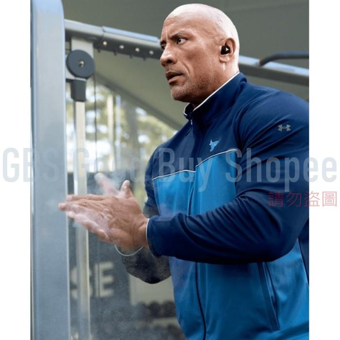 【GBS】Under Armour安德瑪Rock Knit Track男子運動外套夾克 1357199-408 11新品