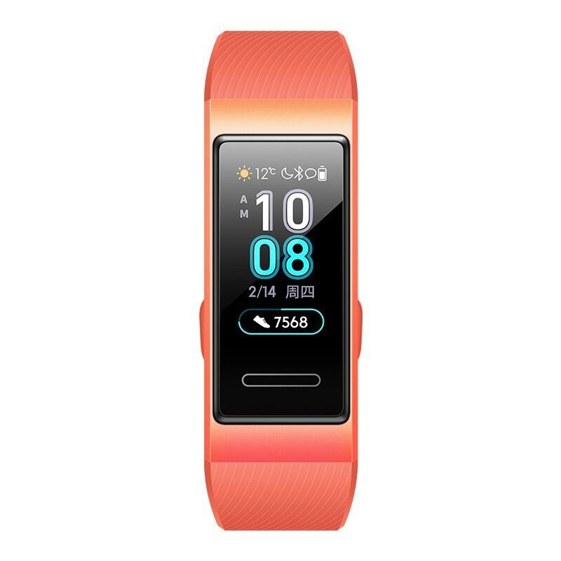 爆款日本進口【 】華為手環3 隨身監測 血氧睡眠心率 健康管理運動手環 智能手環心率手環 運動手環 智慧手錶 智能手環.
