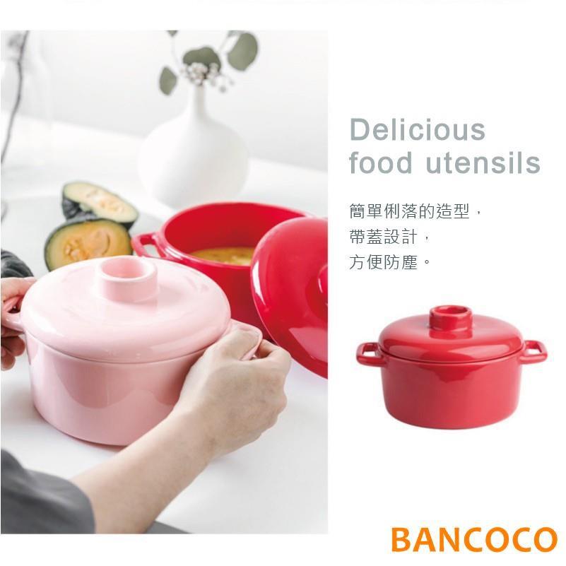 ★新品上市|嚐鮮價#【BANCOCO】預購 北歐陶瓷湯碗1000ml 帶蓋 陶瓷湯碗 蓋碗 雙耳碗 泡麵碗 不可明火
