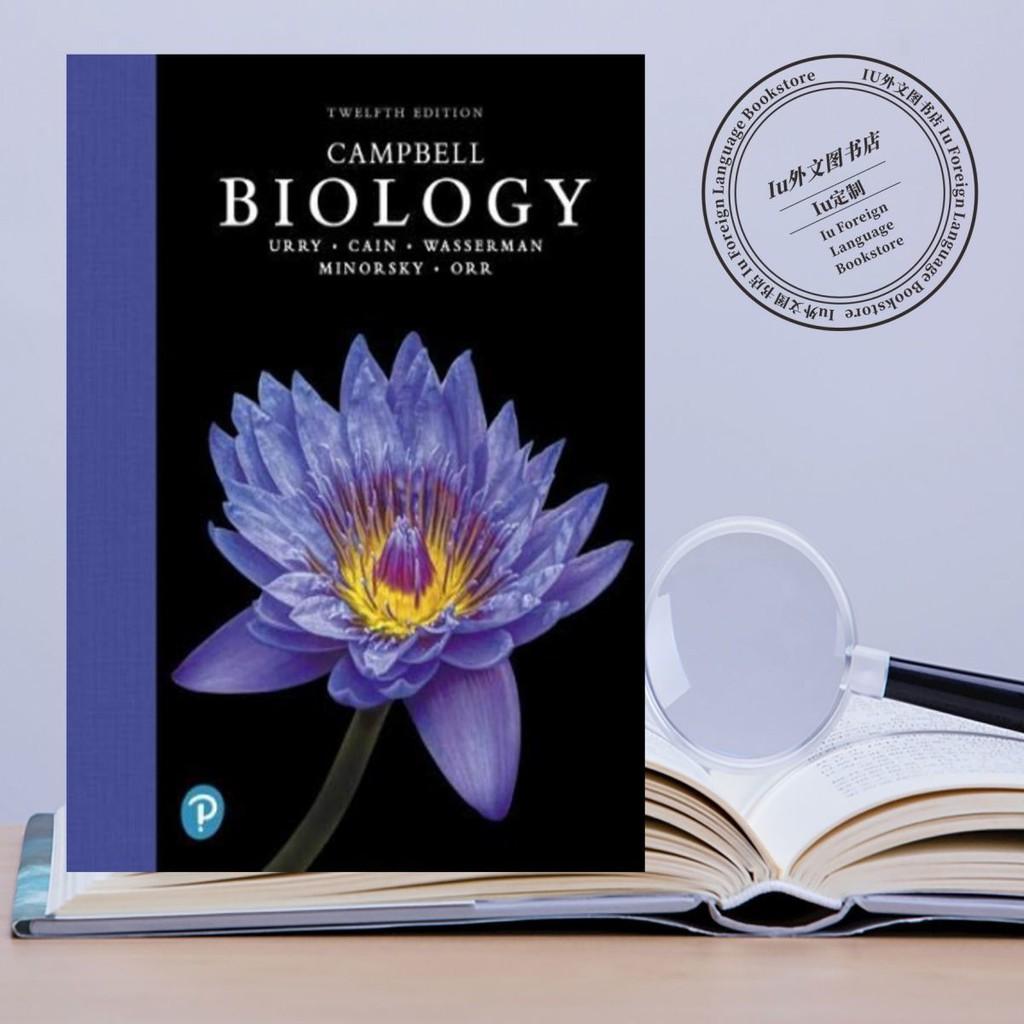 🌈台灣出貨🌈彩色紙質Campbell Biology 12th edition 坎貝爾生物學英文 小豬書屋