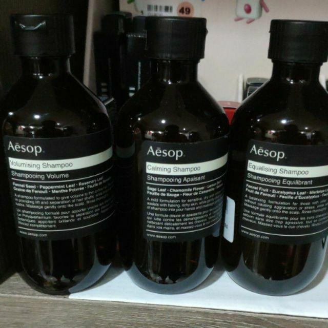 Aesop 均衡Equalising+增量豐盈Volumising+舒緩Calming 洗髮精 英國代購 200ml