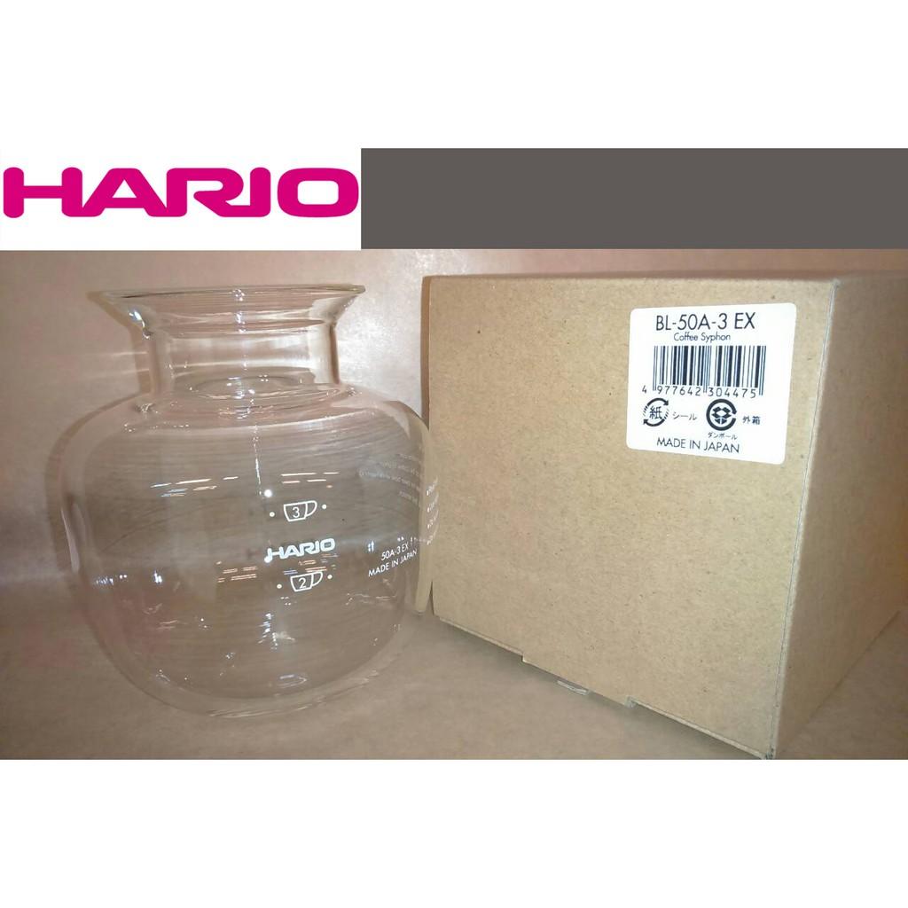 Hariov60 M 12w Hario White Spoon