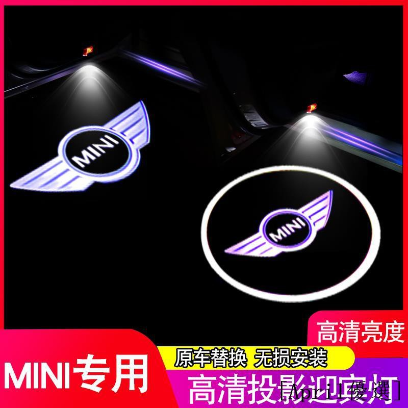 bmw MINI迎賓燈/車門燈/照地燈cooper one countryman clubman [April優選]