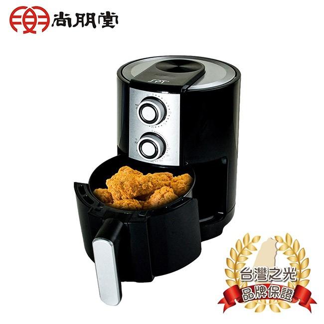 【尚朋堂】1.8L 健康免油氣炸鍋 SO-B180
