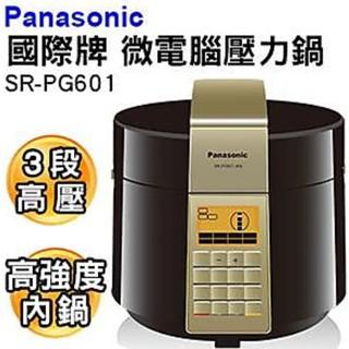 Panasonic 國際牌】6L微電腦壓力鍋 SR-PG601 _SR-PG601 取代sr-pg501 桃園市