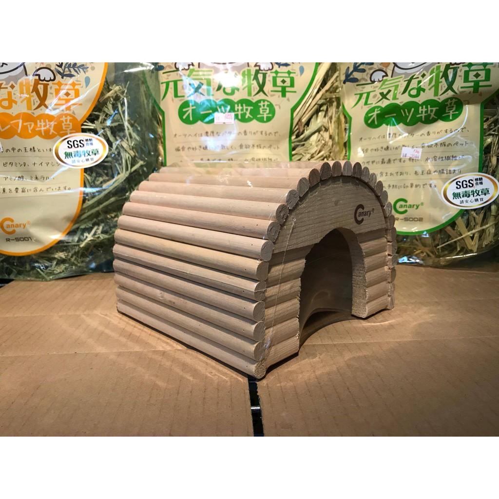 【皮特寵物】Canary 小刺蝟的悠安窩 刺蝟睡窩/天竺鼠窩(H-A542) 刺蝟 天竺鼠