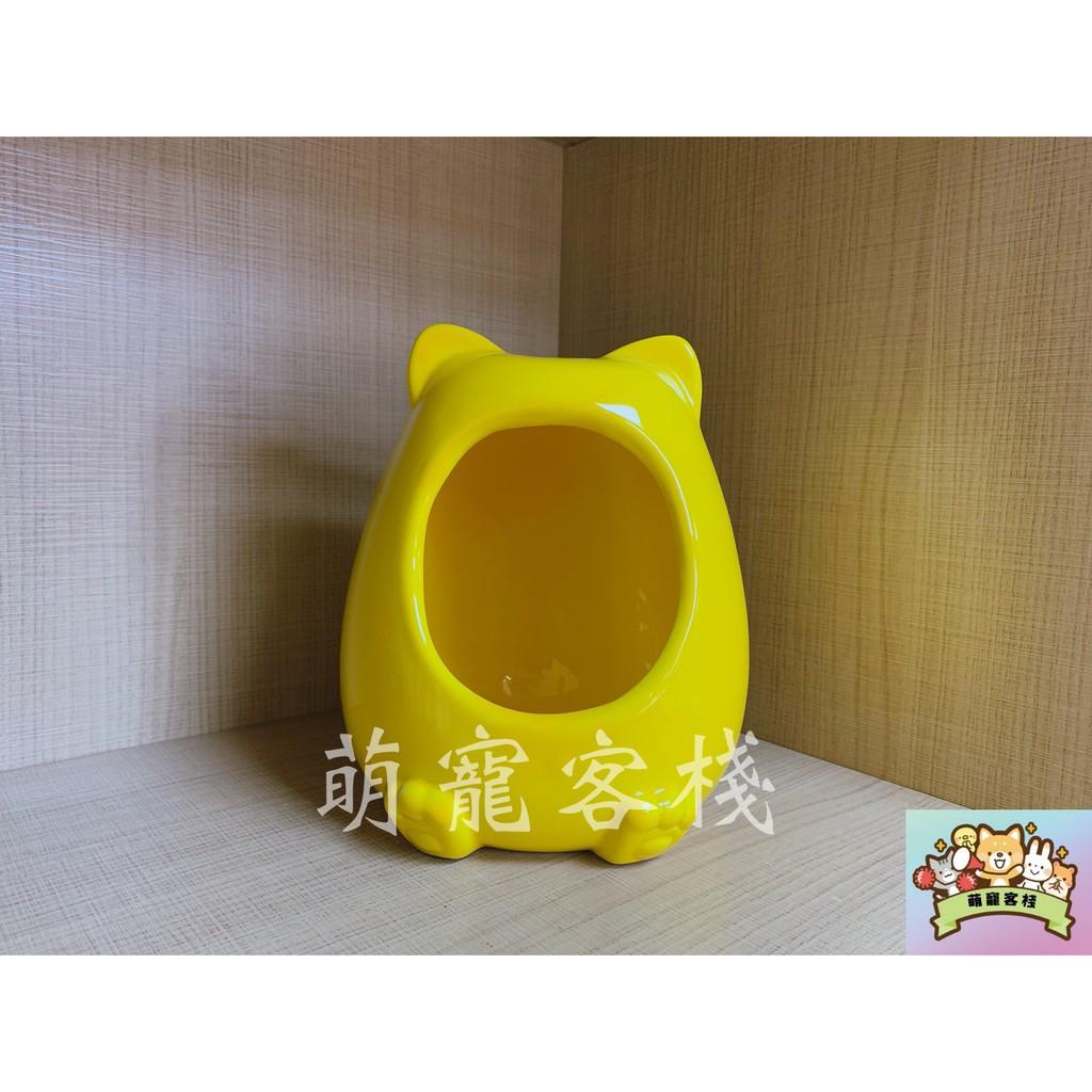 🐭萌寵客棧🐭  熊熊陶瓷窩  睡窩 ✨龍貓 天竺鼠 兔子✨