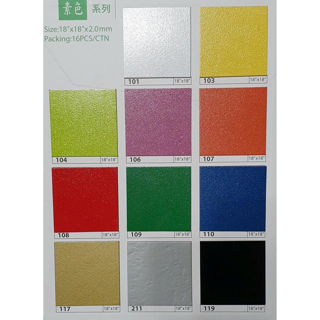 長條木紋,彩色方塊塑膠地磚,超耐磨,每坪450元起,施工另計。